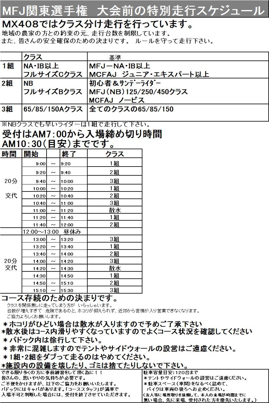f0158379_1981926.jpg