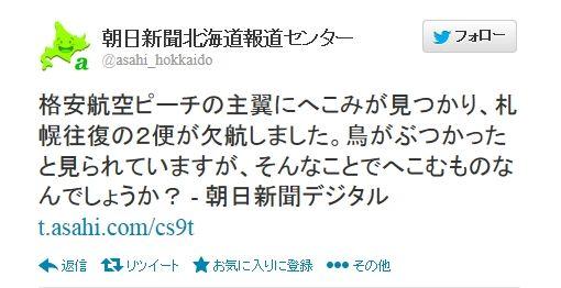 日本食認定制度とJAS法改正を_d0044584_5125587.jpg
