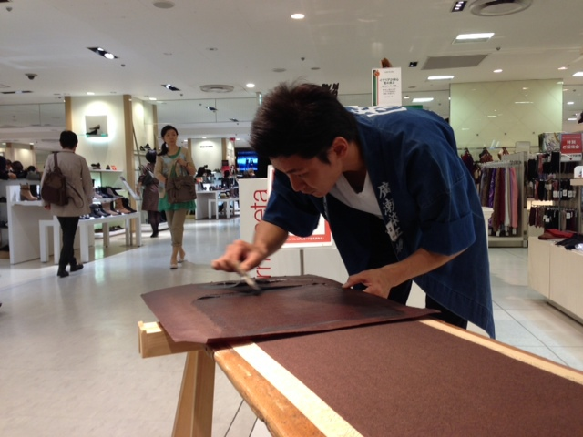 10月13日 横浜そごう 実演最終日です。_d0171384_1632135.jpg