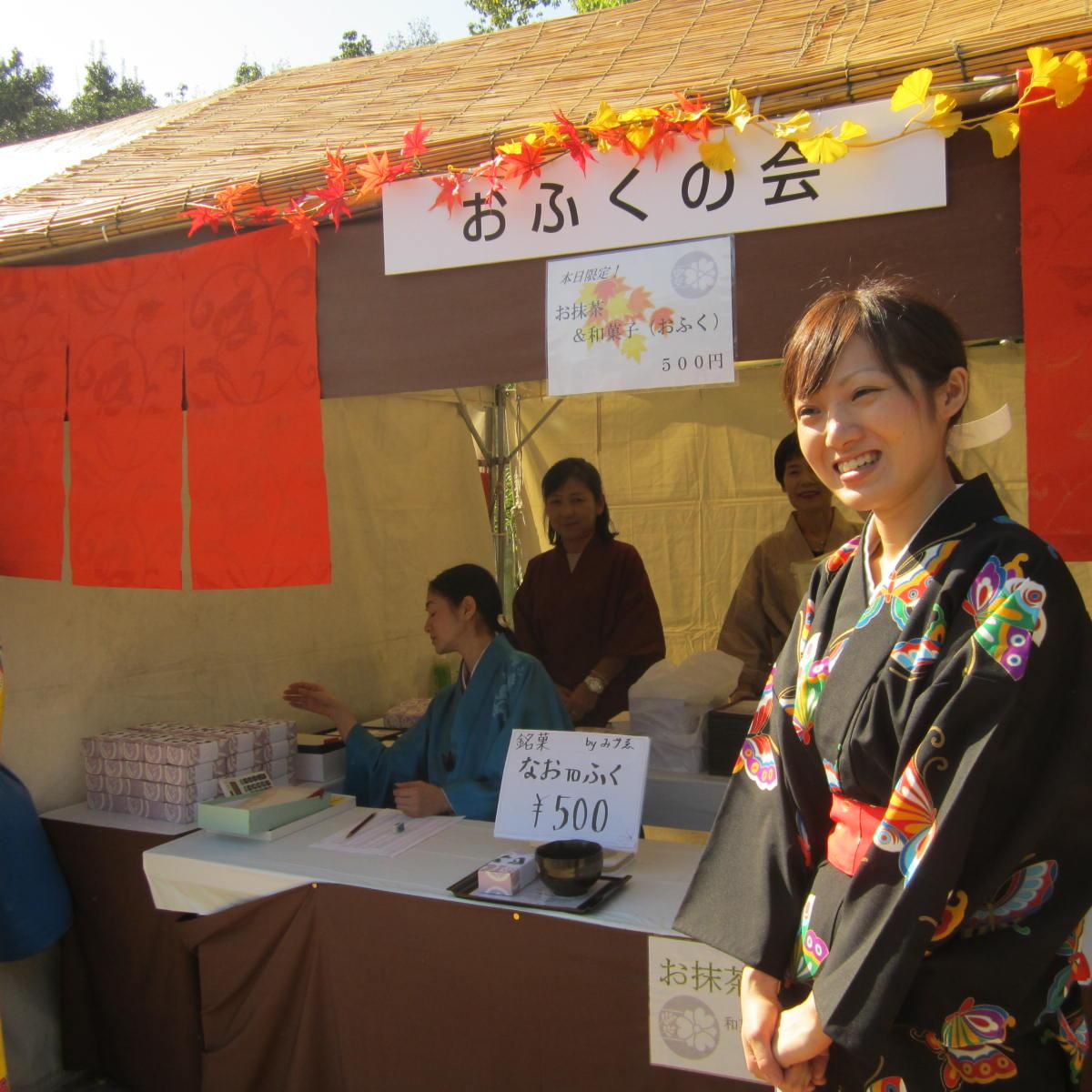 第5回宇喜フェス☆ おふく茶屋 出店しました!_d0179392_1929449.jpg