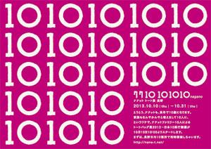 f0083904_19532530.jpg