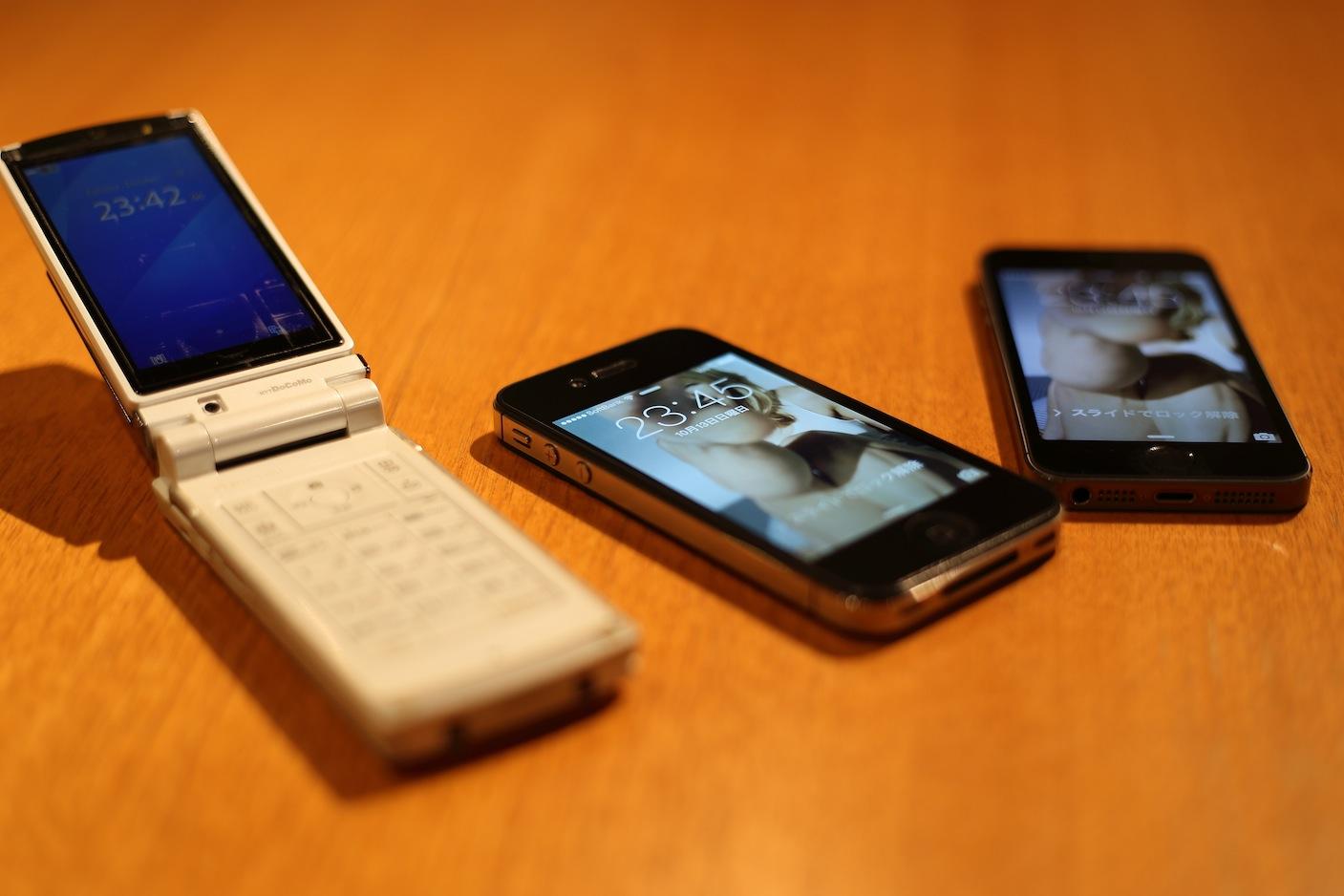 iPhone 5s docomo_d0081605_254840.jpg