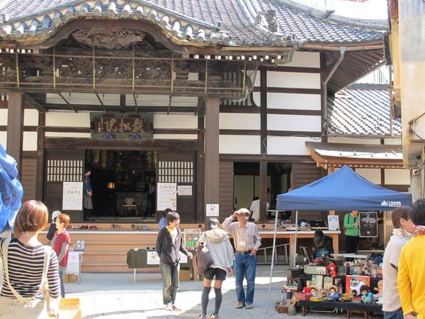 しまんりょ お寺で蚤の市2013 終了しました。_e0239118_12455813.jpg