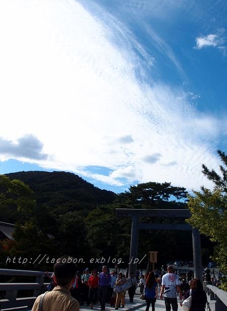 お伊勢さん_f0085219_2251949.jpg