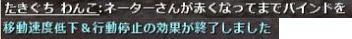 b0236120_1644287.jpg