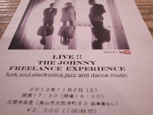 11/2 LIVE_a0113127_1254474.jpg
