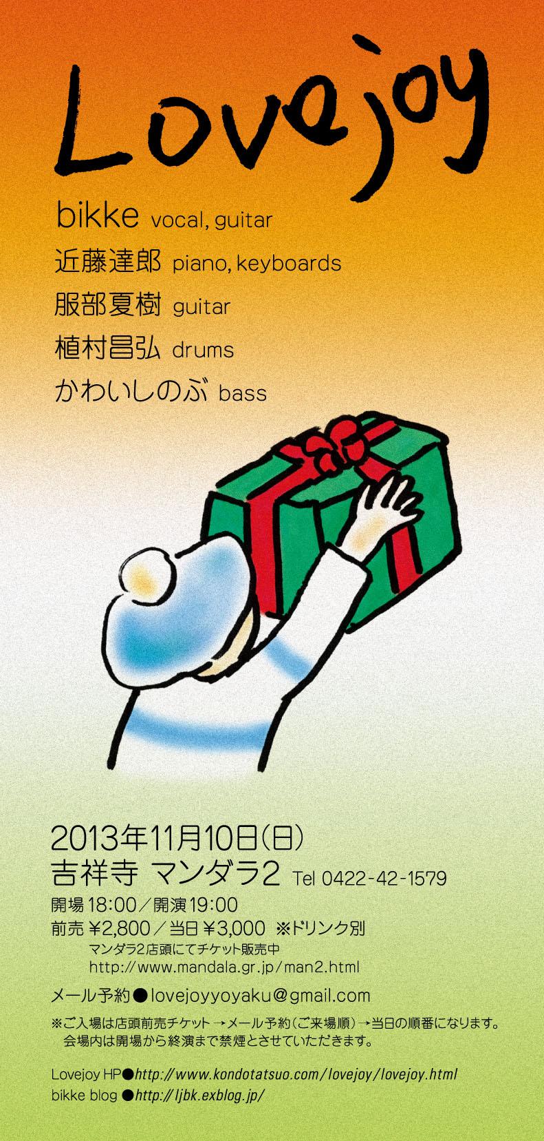 f0100831_20105248.jpg