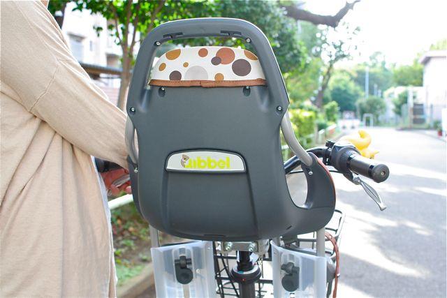 チャイルドシート『Qibbelキュベル』おしゃれ ママ 自転車 ヨーロッパ_b0212032_21172160.jpg