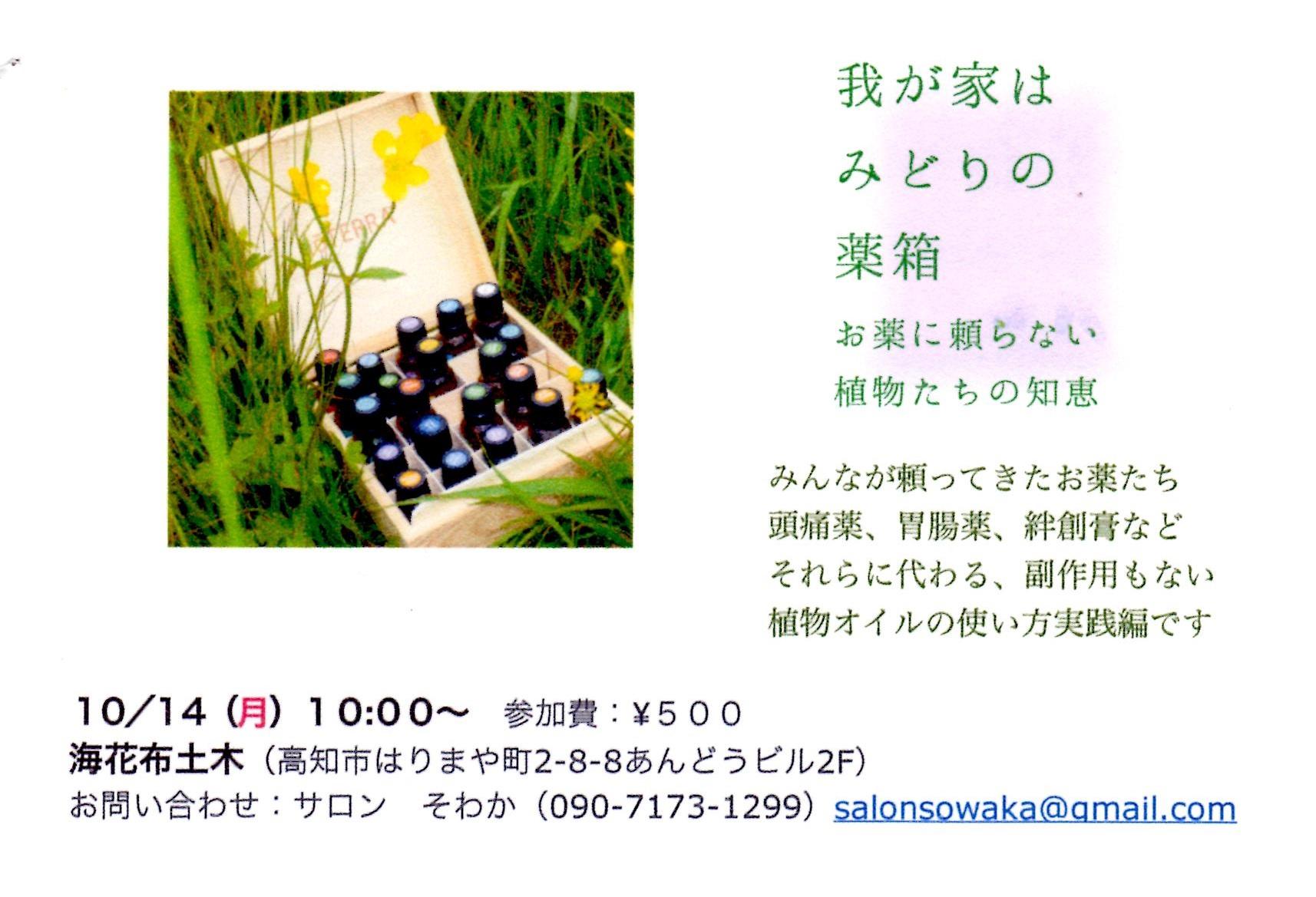 b0237038_0461698.jpg
