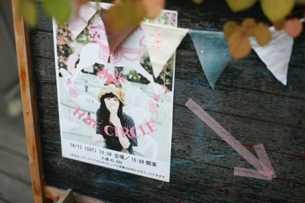 YeYe 『HUE CIRCLE』全国ツアー@コトノエ 終了しました_b0226846_115960.jpg