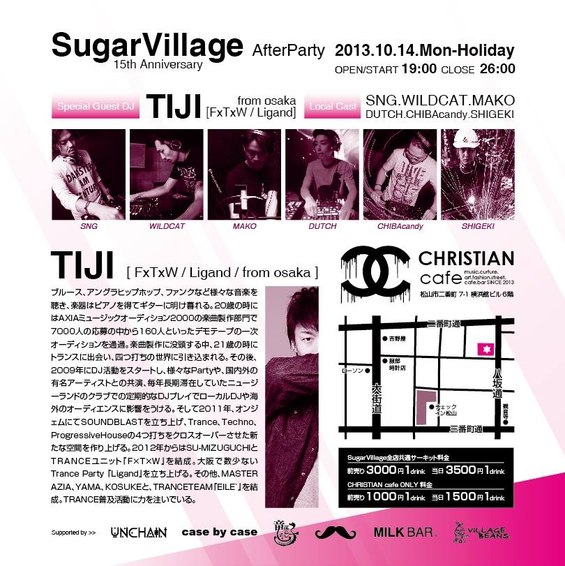 -SugarVillage- 15th Anniversary! AfterParty in CHRISTIANcafe_f0148146_12524471.jpg