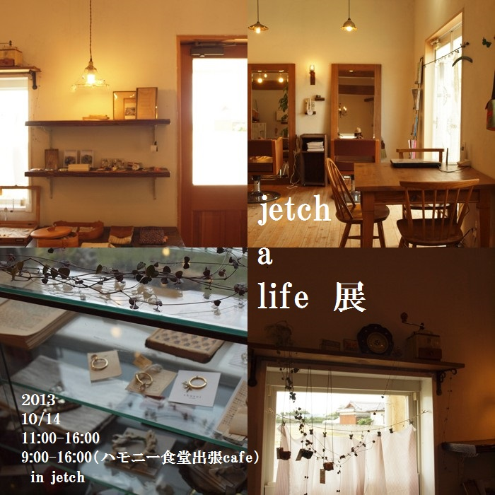 b0259851_0362234.jpg