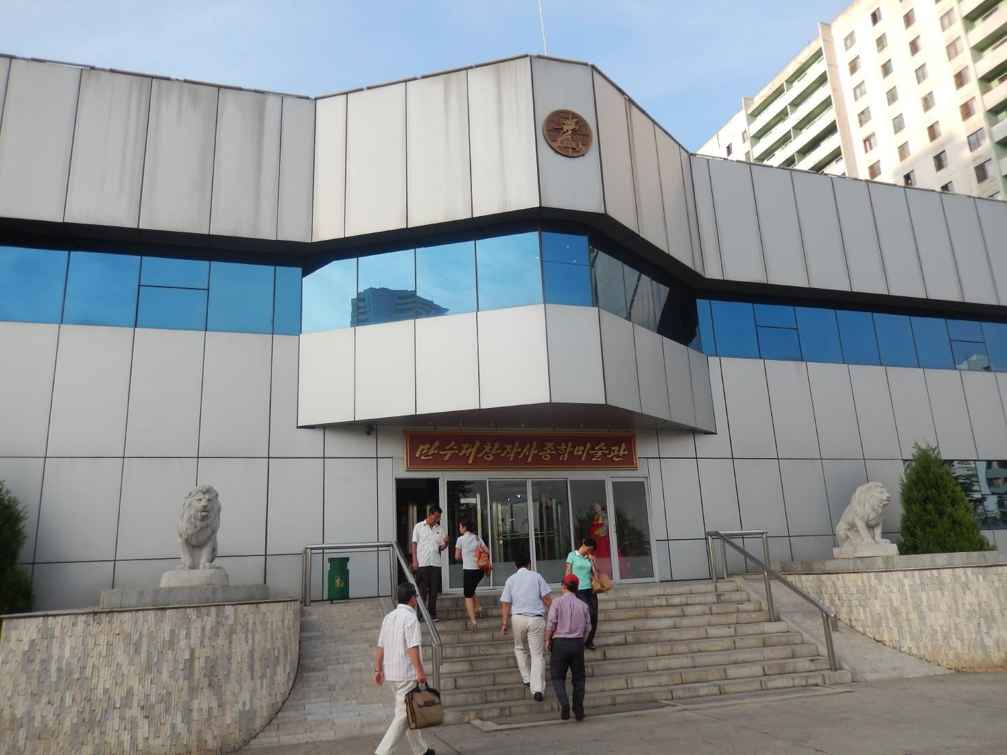 2013年版 北朝鮮のグルメ~5泊6日食事14回のすべて【後編】_b0235153_0212352.jpg