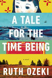 A Tale for the Time Being(あるときの物語)_b0087556_2226329.jpg