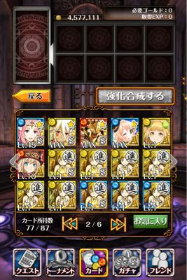 e0045864_13374690.jpg
