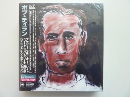 2013-10-14 ビートルズ&ストーンズ関連のお買い物_e0021965_0153331.jpg