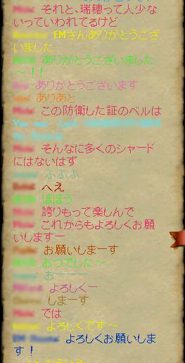 b0022669_20391997.jpg