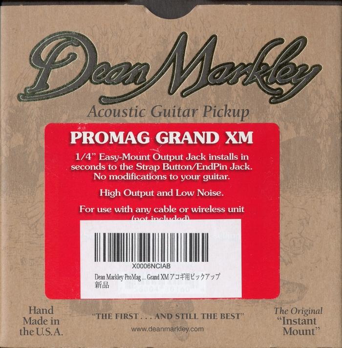 13年10月13日・Dean Markley_c0129671_6405094.jpg