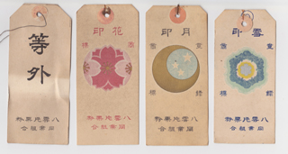 第2回アドベントカレンダー(21日目)「八雲町の澱粉製造」_f0228071_9514795.jpg