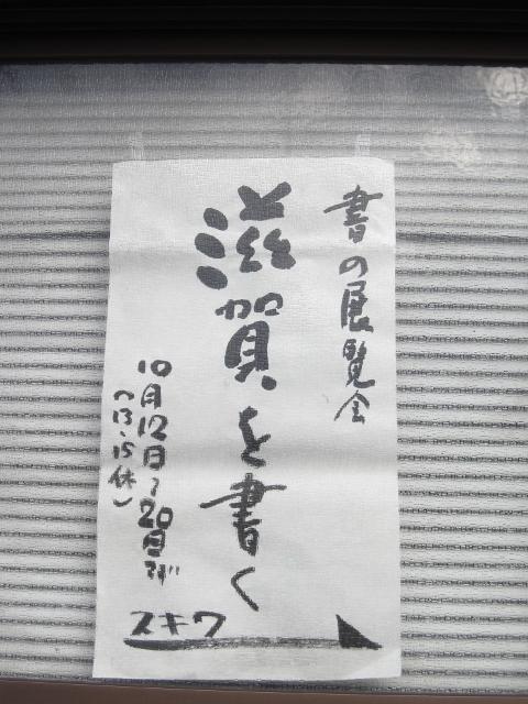 f0203477_19241863.jpg