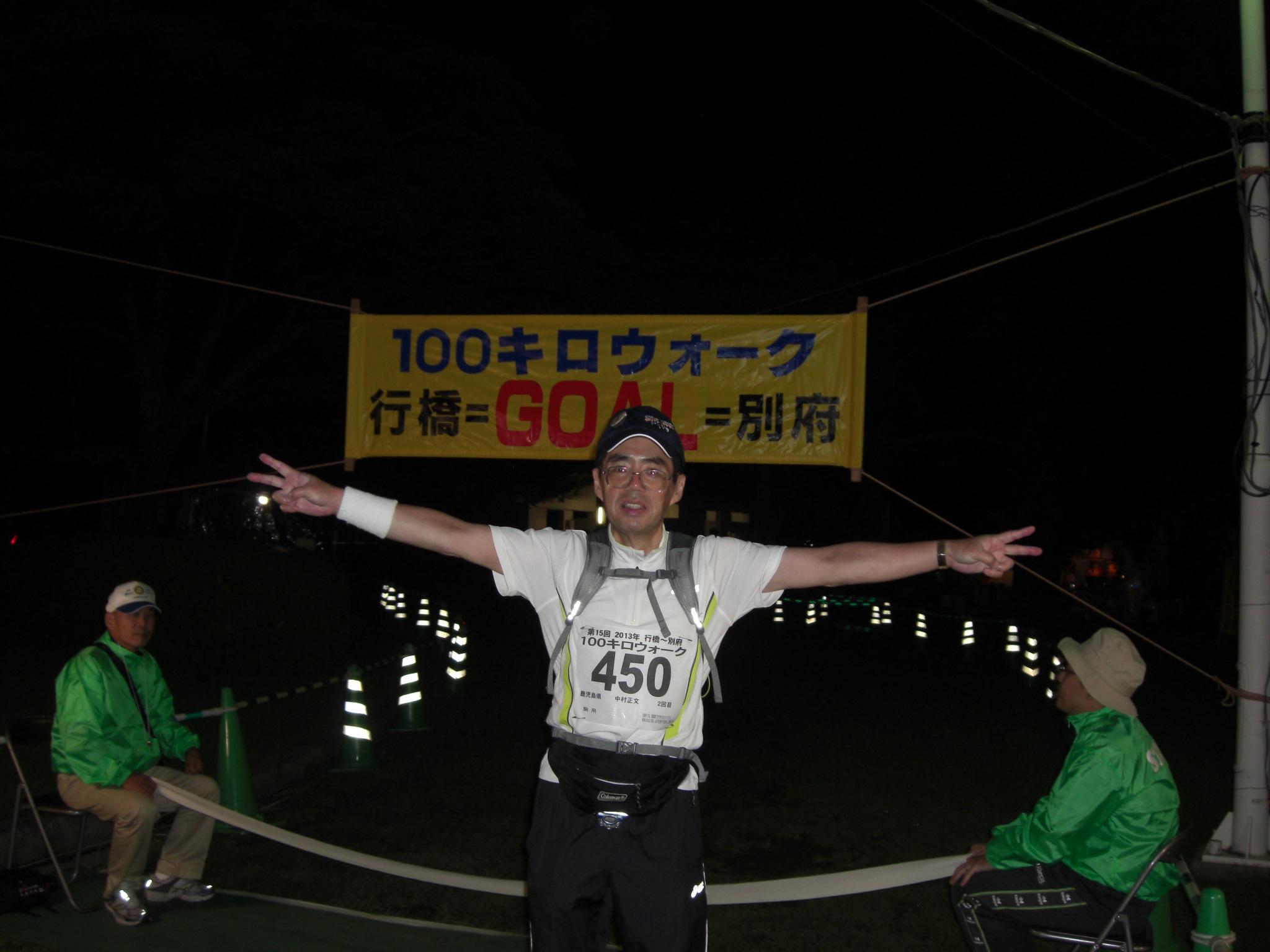 第15回行橋別府100キロウォーク_e0294183_11571136.jpg