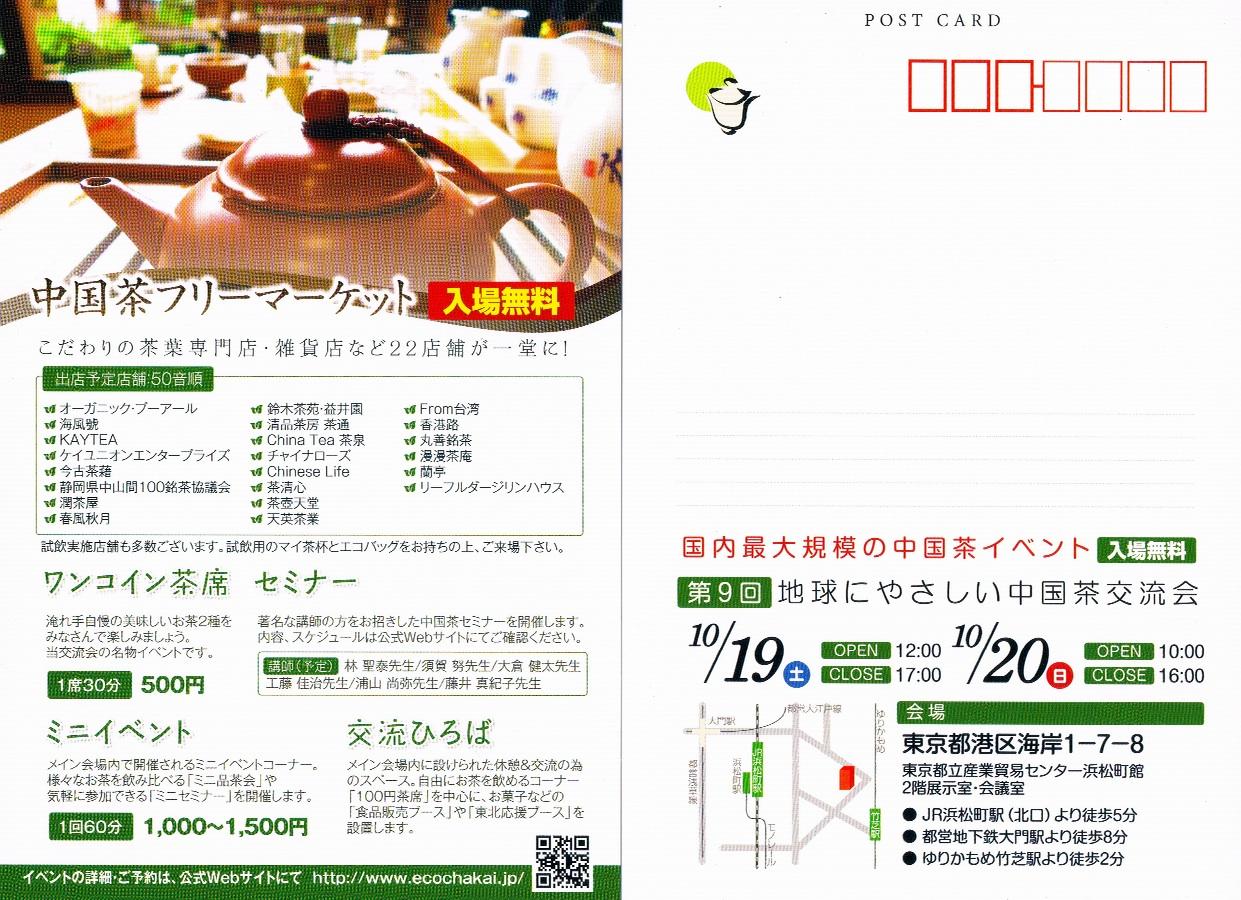 b0151300_14204290.jpg