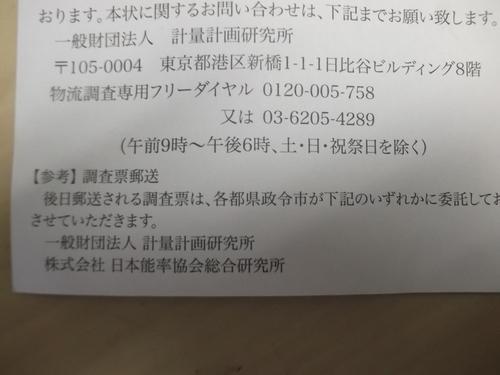 e0245601_1264065.jpg