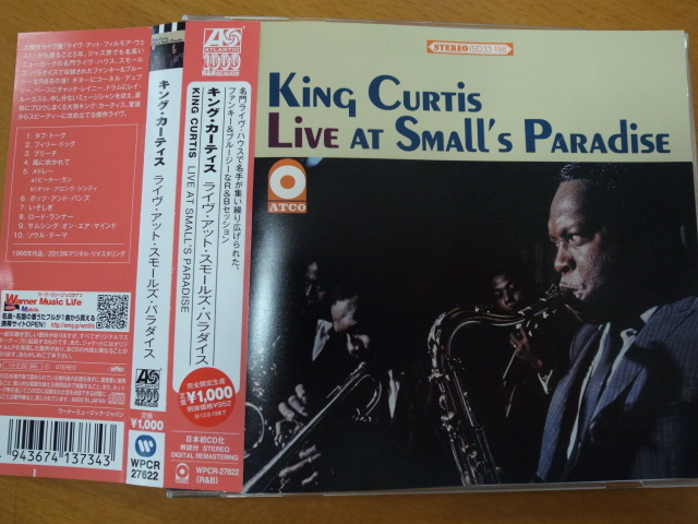 King Curtis Live at Small\'s Paradise_f0197703_11351377.jpg