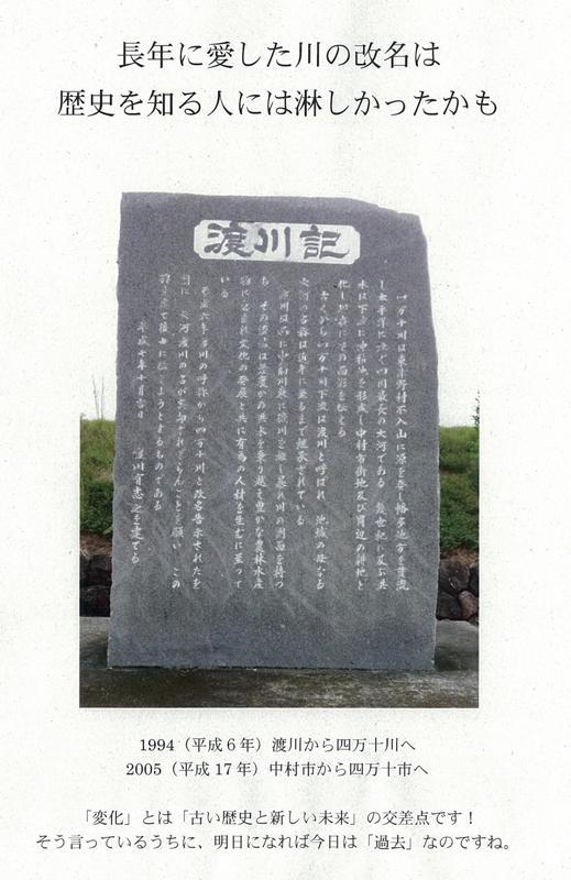谷岡亜紀  (神奈川県)_a0050405_549176.jpg
