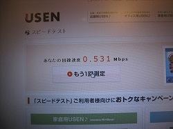 f0075207_1522942.jpg