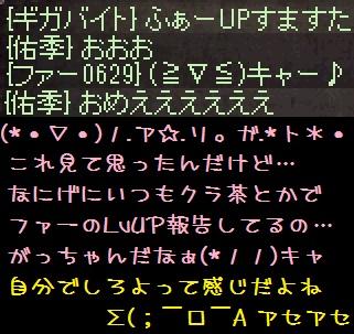 f0072010_19451050.jpg