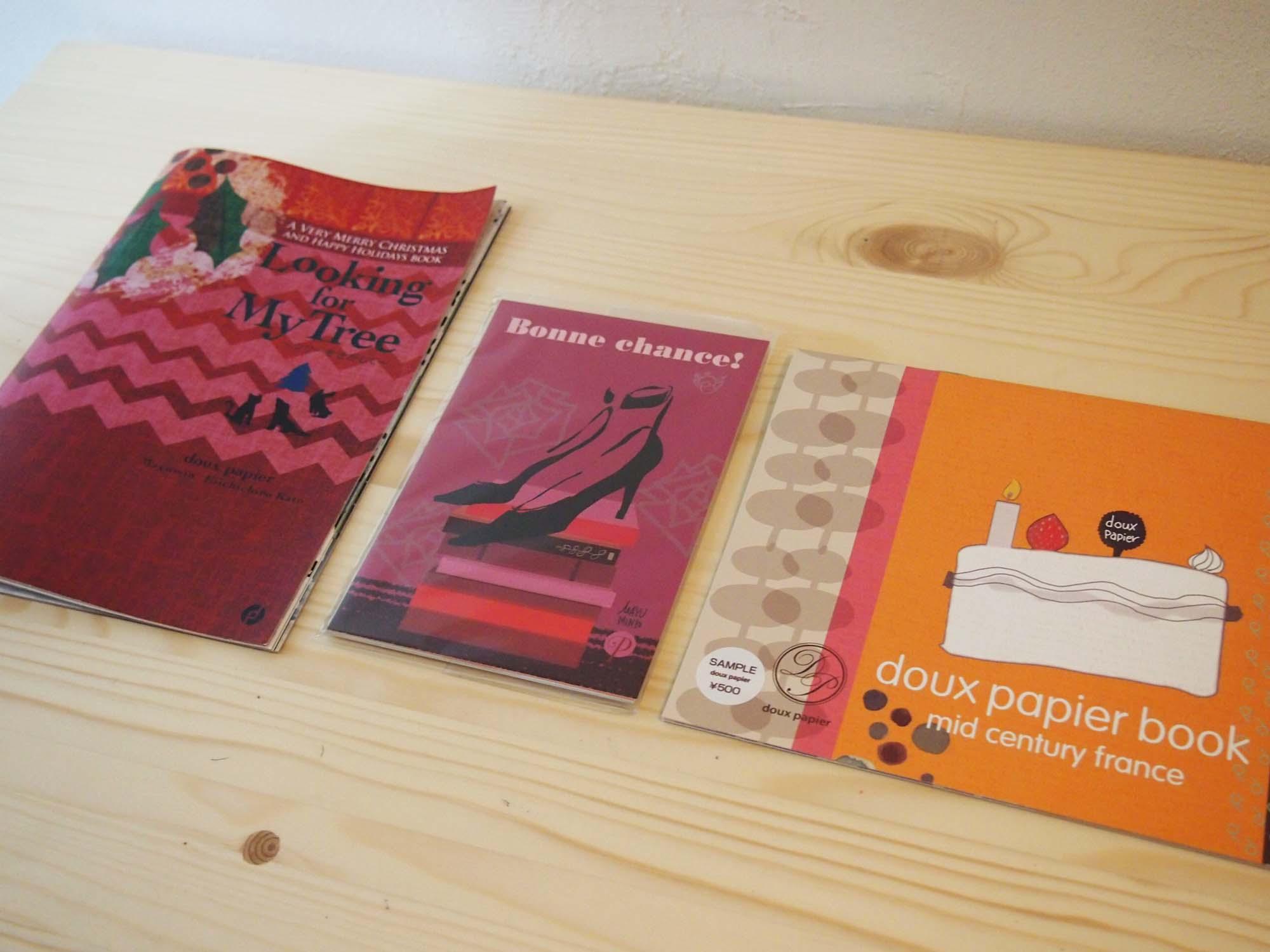 2013年10月3日 〜10月14日 『Little Book Store』-クリエイターが作る小さな本展- _f0172313_23392764.jpg