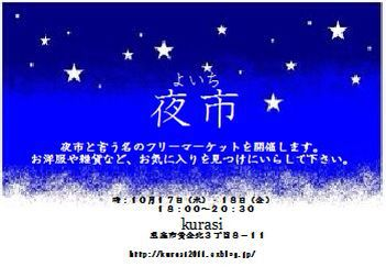 d0331116_9151034.jpg