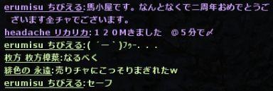 b0236120_2125352.jpg