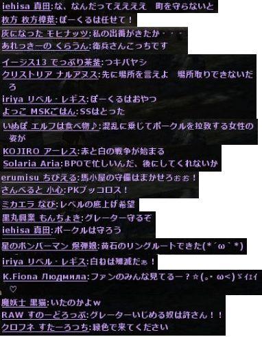 b0236120_21423587.jpg