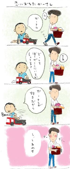 「イタリアの生活」の和田忍さん登場!_c0039735_1344893.jpg