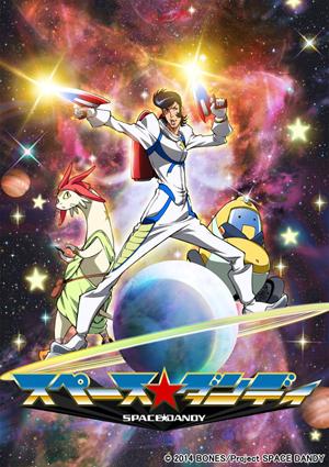 2014年1月放送開始予定『スペース☆ダンディ』メインキャスト決定!_e0025035_17554537.jpg