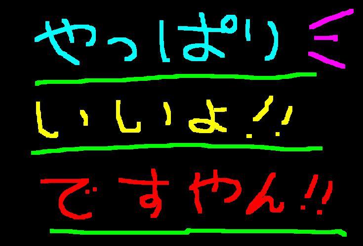 f0056935_2251316.jpg