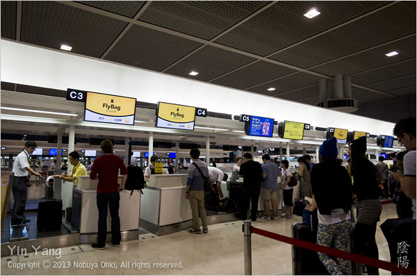 成田空港にて、千葉_e0139738_11171093.jpg