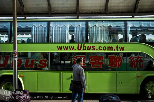 バスの旅、台湾_e0139738_1130516.jpg