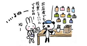 手作り市_出店報告 GoodMarket_f0195352_10111587.jpg