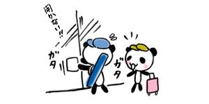 手作り市_出店報告 GoodMarket_f0195352_1084417.jpg