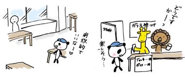 手作り市_出店報告 GoodMarket_f0195352_1091730.jpg