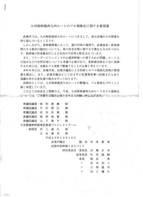 f0160860_17441687.jpg