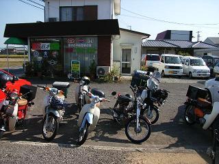 うどん県時間旅行物語こんぴら編_a0064474_10225617.jpg
