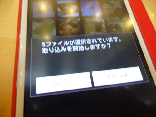 a0002177_1820889.jpg