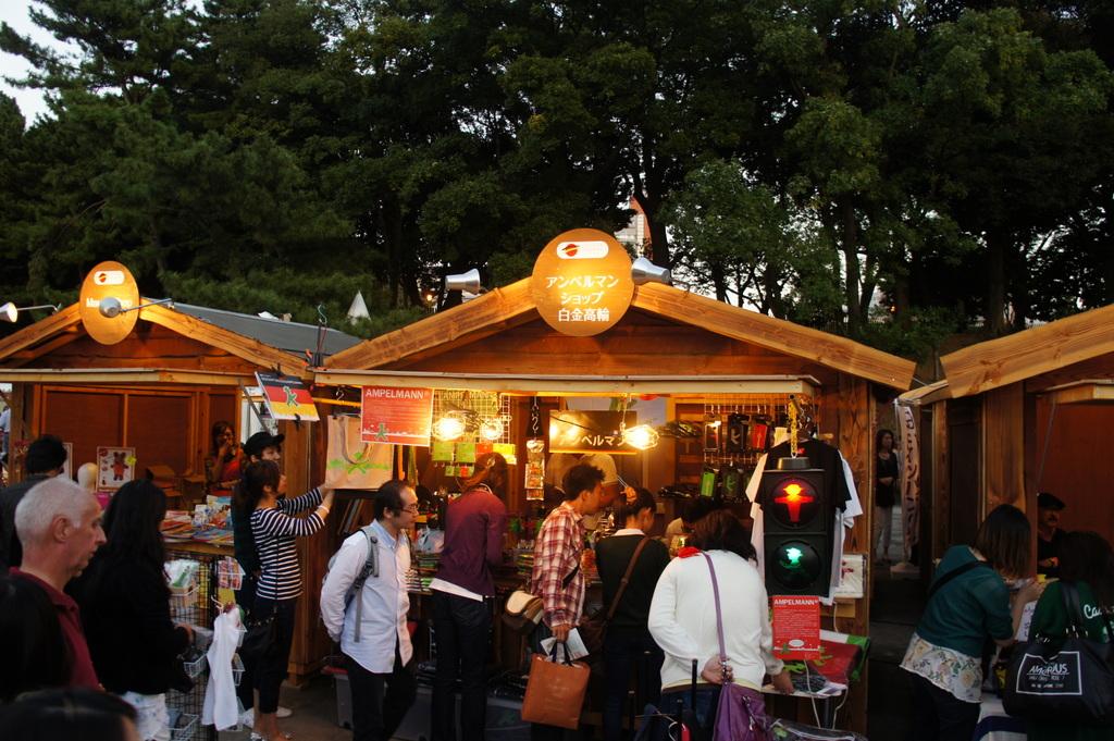 AMPELMANN@DeutschlandFest in Tokio_c0180686_15241136.jpg