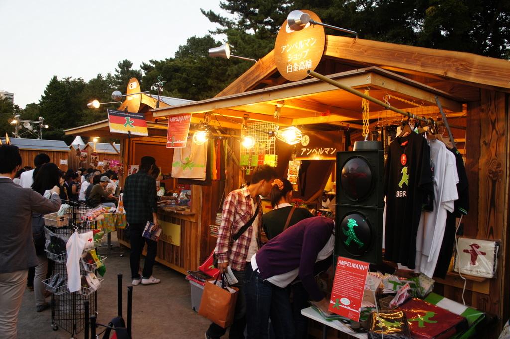 AMPELMANN@DeutschlandFest in Tokio_c0180686_15243793.jpg