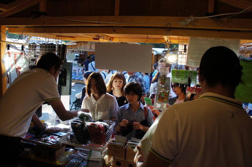 AMPELMANN@DeutschlandFest in Tokio_c0180686_15261896.jpg