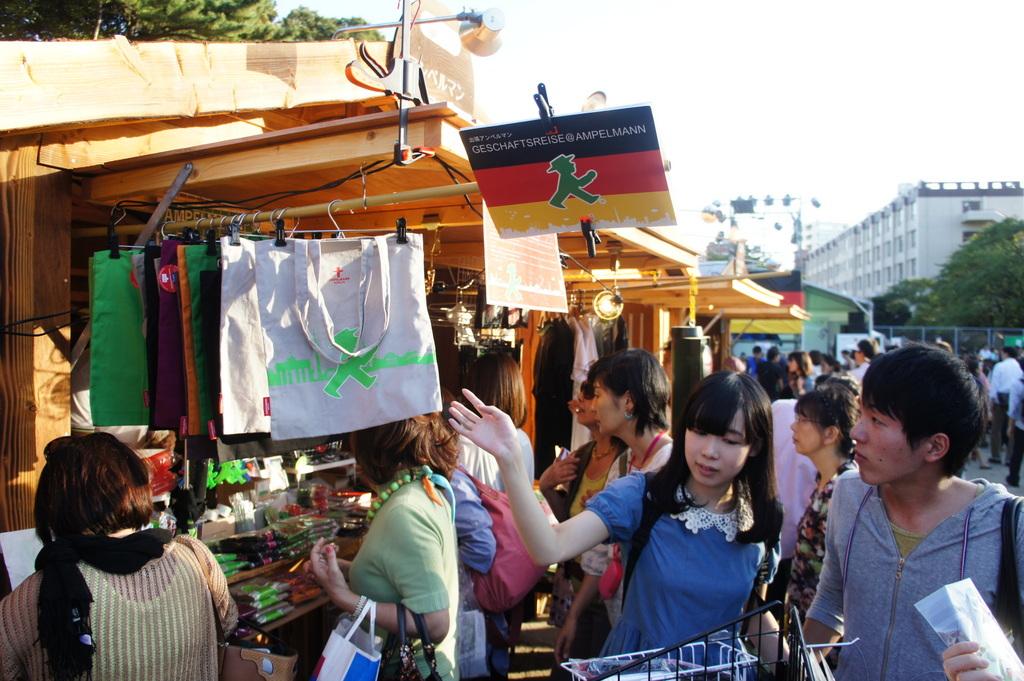 AMPELMANN@DeutschlandFest in Tokio_c0180686_15263430.jpg